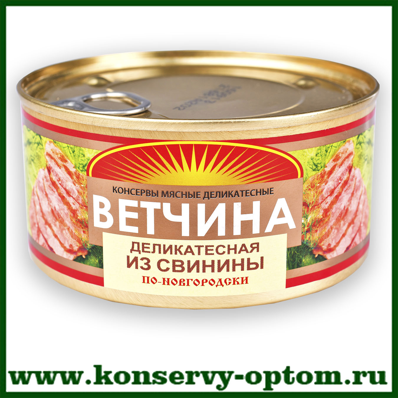 Ветчина деликатесная из свинины по-новгородски 340 г